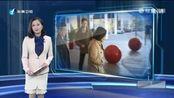 """洪都拉斯酒店提醒蔡英文身份 账单上写""""中国台湾省"""""""