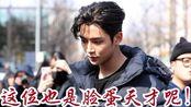 【SF9 金路云】韩网热议!不是粉丝也认证的帅气美貌!这位也是脸蛋天才啊!