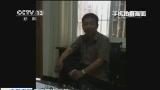 [视频]安徽阜阳:酒驾肇事逃逸 被查后丑态百出