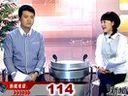 www.olschina.com.cn央视春晚节目票选结束本山再当小品王遭受质疑(清晰)