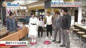 miwa talk part @ Momm!!(モム)~中居くん家でmiwaとパーティー! 15.11.16—在线播放—优酷网,视频高清在线观看