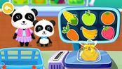 宝宝巴士:孩子和妈妈去超市购买东西,帮忙挑选清单上的物品吧!