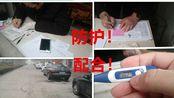 社区防护工作全记录!出入登记,测体温都是常规操作!