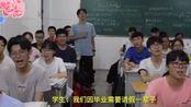 高三学生因毕业请假一辈子,班主任含泪批准(视频来源:@梨视频)